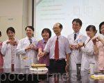 洪先生(右4)和一路扶持的太太(左4),在双和医院郝文瑞医师(右3),陈冠元医师(左3)及医疗团队的祝福下切下庆祝重生的蛋糕。(钟元/大纪元)