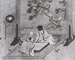 《高僧观棋图》,一行禅师为观棋者。(公有领域)