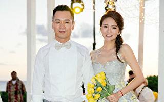 安以轩(右)和澳门富商陈荣炼将在夏威夷婚礼,今天(夏威夷当地时间4日傍晚)先举办迎宾晚宴。(经纪人提供)
