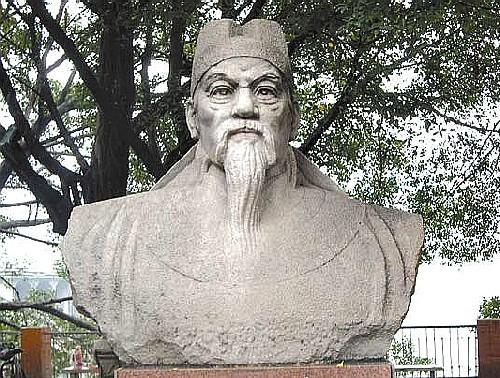 张九龄石像。(公有领域)