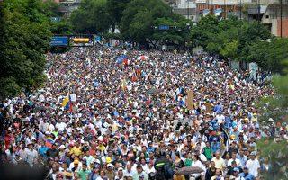 配合美国 欧盟对委内瑞拉七高官祭新制裁