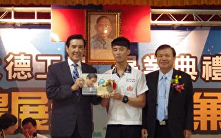 馬英九頒獎給新住民之子林明明同學「優秀新住民特別獎」。(廖素貞/大紀元)