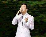 台湾知名歌手费玉清资料照。(宽宏艺术提供)