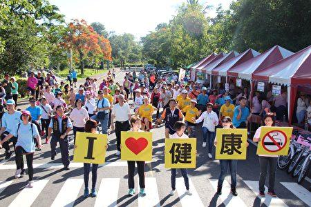 我愛健康,拒絕吸菸,11日早晨在蘭潭泛月公園聚集許多熱血民眾參與衛生局的「無菸氧樂多 蘭潭健康行」活動。(嘉義市政府提供)