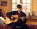 韩国选秀出身的歌手Eddy Kim(艾迪‧ 金,原名:金正焕)发布了最新创作单曲《HEART POUND》。(MYSTIC Entertainment提供)
