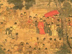 名流仙宗(5)创梨园、游月宫的唐玄宗