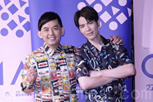 萧敬腾(右)参与金曲讲座开讲,记者会于2017年6月11日在台北举行。图左起为黄子佼(左)、萧敬腾。(黄宗茂/大纪元)