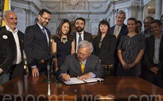 舊金山華裔市長李孟賢去世 各界愕然