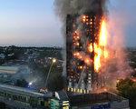 6月14日凌晨,伦敦格伦费尔大厦发生大火,整栋公寓楼完全被大火吞噬,消防队员还在积极营救。(NATALIE OXFORD/AFP)