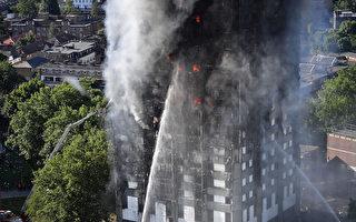 伦敦大火22楼逃生 台湾表姐妹幸运逃过一劫