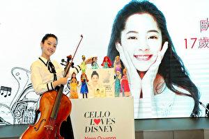歐陽娜娜(圖)15日舉辦17歲的生日音樂會 。(環球音樂提供)