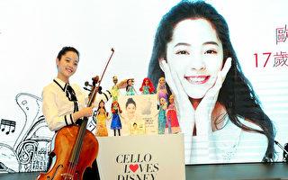欧阳娜娜(图)15日举办17岁的生日音乐会 。(环球音乐提供)