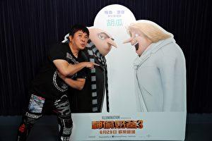 台灣綜藝主持人胡瓜(中)受邀擔任電影《神偷奶爸3》中文版配音(聲演格魯/德魯)。(UIP提供)