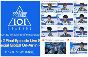 MNET《Produce 101》第二季節目通過最終的舞台評選與投票,確定11名正式成員組成男團(MNET官網截圖/大紀元合成)