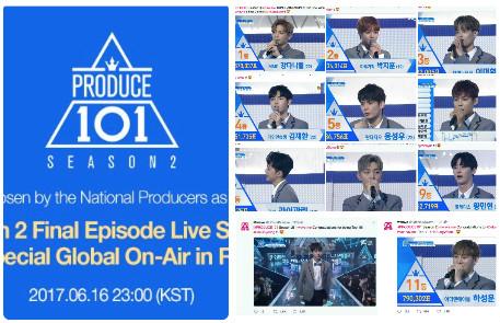 MNET《Produce 101》第二季节目通过最终的舞台评选与投票,确定11名正式成员组成男团(MNET官网截图/大纪元合成)
