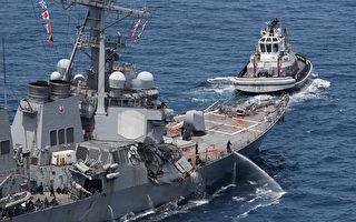 美海军驱逐舰在日本海和商船相撞 3伤7失踪