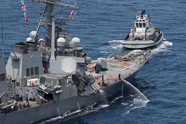 Image result for 美国海军舰艇与菲律宾商船相撞 图片