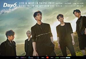 韓國樂團DAY6剛推出首張正規專輯《Sunrise》的同時,正式宣布回歸首站海外演出於7月21日從台北起跑。(亞士傳媒提供)