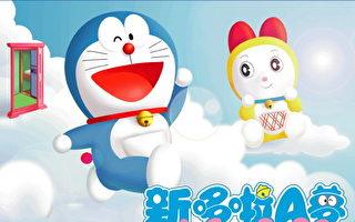 哆啦A夢告贏中國「機器貓」 能否有賠償未知