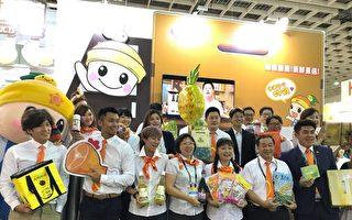 高市农民团体、型农和19家厂商以上百种的优质农特产品参加台北国际食品展。(高市农业局提供)