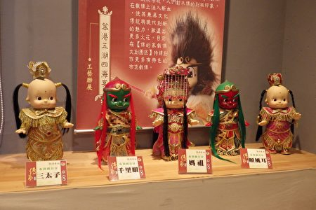 第三代传人徐伯俊,融入庙宇文化,开创现代Q版神像戏偶,妈祖、千里眼、 顺风耳、 三太子等。(廖素贞/大纪元)