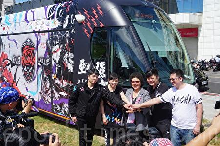 為了《英雄聯盟》亞洲對抗賽在高雄,輕軌包覆主題列車及專屬一卡通,21日陳菊為四隊台灣代表隊加油打氣。(李怡欣/大紀元)