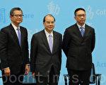 左起:財政司司長陳茂波、政務司司長張建宗、律政司司長袁國強。(蔡雯文/大紀元)