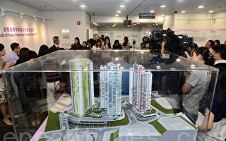 香港新居屋超额认购约五十倍