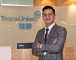 環聯香港個人客戶業務總監羅瑞。(余鋼/大紀元)