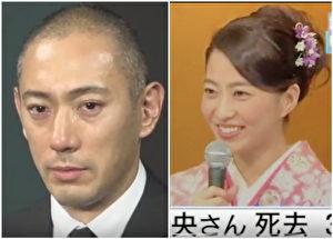 歌舞伎演員市川海老藏對於愛妻(日本前主播)小林麻央癌逝。(視頻截圖/大紀元合成)