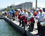 为响应政府进行渔业资源复育,提高渔民的渔获量,台塑企业23日在云林县箔子寮渔港进行鱼苗放流。(廖素贞/大纪元)
