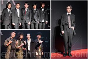第28屆金曲獎24日在台北小巨蛋登場,圖為樂團五月天(左上)、獅子合唱團(左下),圖右為林宥嘉皆盛裝出席紅毯。(陳柏州/大紀元合成)