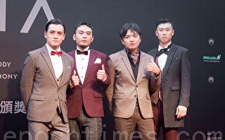 系列節目提前結束 滅火器樂團歸因台灣防疫好