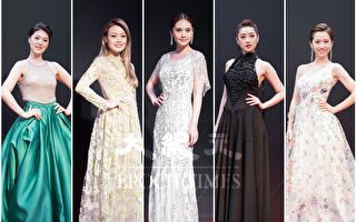 第28届金曲奖24日在台北小巨蛋登场,图左起为女星曹雅雯、容祖儿、杨丞琳、李娅莎、LuLu亮相星光红毯。(陈柏州/大纪元合成)