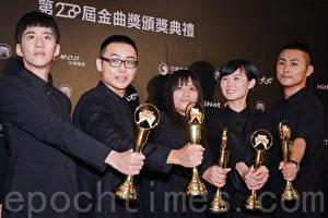 最佳樂團獎:草東沒有派對。(王仁駿/大紀元)