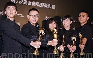 「草東」大贏家最佳樂團 五月天獲雙獎