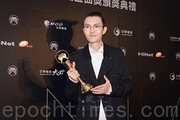 第28屆金曲獎最佳國語男歌手獎:方大同。(王仁駿/大紀元)