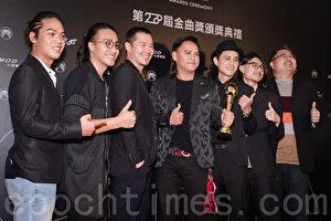 年度专辑奖:桑布伊创作专辑-桠干。(王仁骏/大纪元)
