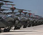 台湾陆军航空特战指挥部6月28日在桃园龙潭举行阿帕契攻击直升机第二作战队成军典礼,阿帕契直升机已具备初始战力,未来持续完成换装训练后,将成为捍卫台海安全最有力的屏障。(陆军提供/中央社)