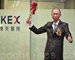 信邦控股董事长马晓明。(余钢/大纪元)