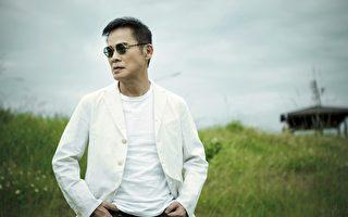 罗大佑睽违13年发片 《家III》首邀妻女同框