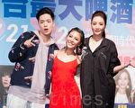 新科金曲歌后艾怡良(中)、同门师姐A-Lin(右)、师弟J.Sheng(左)6月28日在台北出席啤酒节活动。(陈柏州/大纪元)