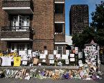 英国警方表示,格兰菲塔大火确切罹难人数恐怕到年底都无法确定。(Carl Court/Getty Images)