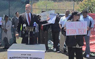 旧金山猎人角放射性污染土壤  或填东湾垃圾场
