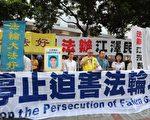 香港法轮佛学会发言人简鸿章读出关于习近平访港的公开声明,向习表达停止迫害、法办元凶的诉求。(李逸/大纪元)