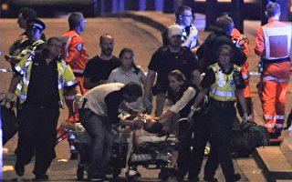 伦敦大桥恐袭四澳人受伤 两伤者脖子被割幸不致命