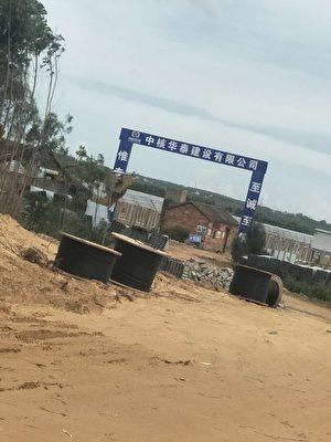 6月18日,广东湛江市遂溪县江洪镇水堀村村民因阻止协鑫光伏项目施工,与边防武警发生冲突,多人被打伤、被抓。(村民提供)
