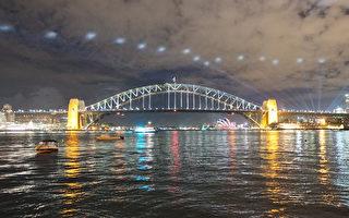 2017年度雪梨燈光節 創意吸睛