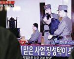 脱北高官李正浩日前回顾金正恩用高射炮和机枪处决高官的内幕。图为2013年12月9日,北韩公布张成泽在劳动党会议上被警卫当场拖离座位的现场画面;张成泽12日即被处死。(AFP)