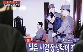 脫北高官李正浩日前回顧金正恩用高射炮和機槍處決高官的內幕。圖為2013年12月9日,北韓公布張成澤在勞動黨會議上被警衛當場拖離座位的現場畫面;張成澤12日即被處死。(AFP)